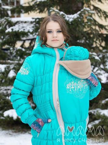 slingo abrigo2